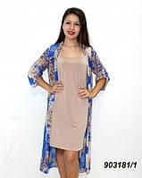 Платье-костюм с кардиганом 42 44 46, фото 1