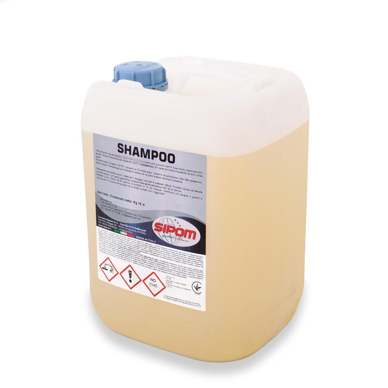 Автомобильный шампунь Sipom SHAMPOO