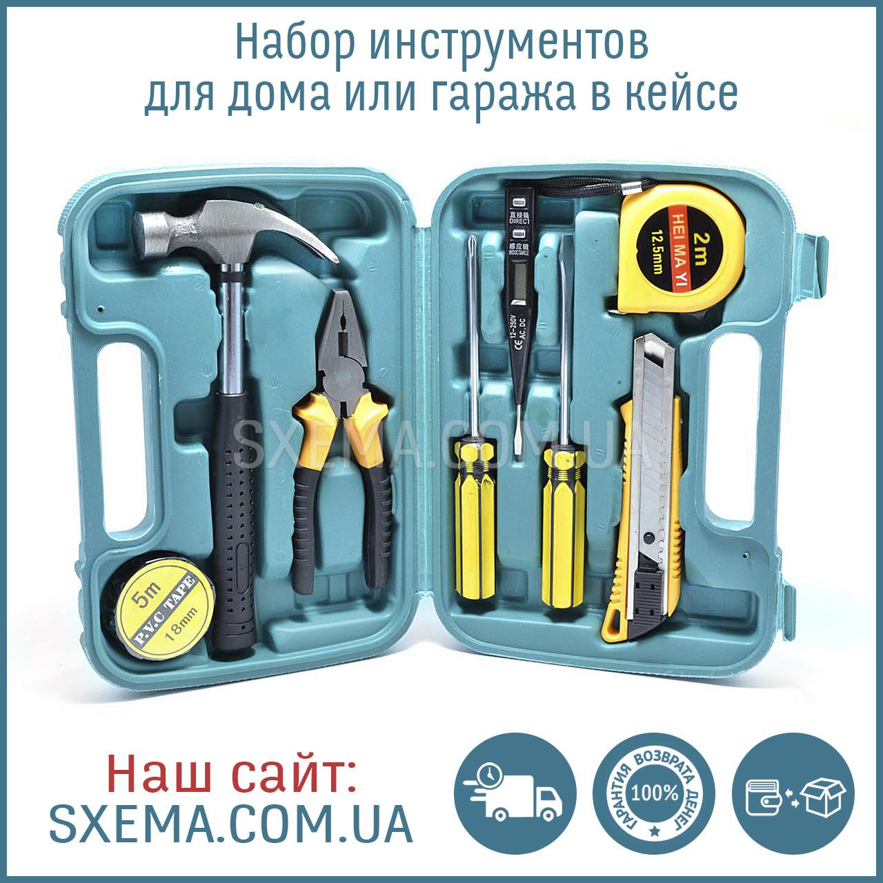 Набор инструментов для дома или гаража молоток, отвертки, пассатижи, рулетка, нож, в кейсе