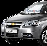 Решетка бампера Chevrolet Aveo 06-11 под ПТФ, правая (комплект с хром. накладкой) (FPS) , фото 2
