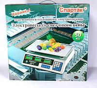 Весы ACS 50kg/5g 218 Спартак 6V