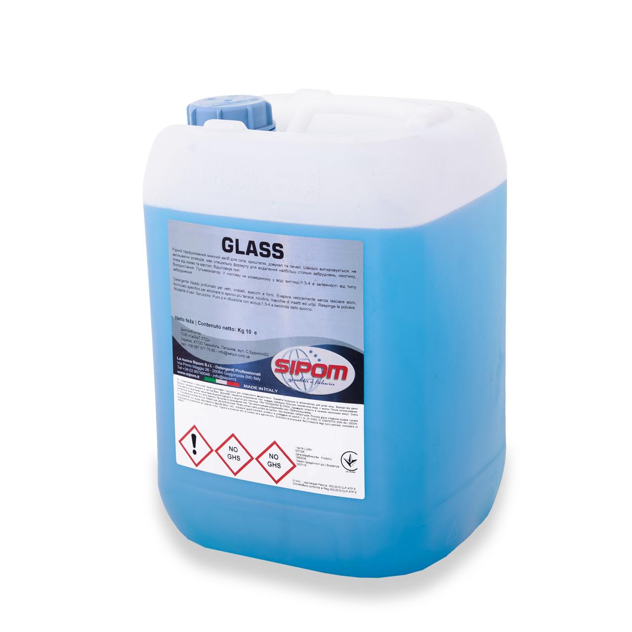Средство для мытья стекол и зеркал Sipom GLASS