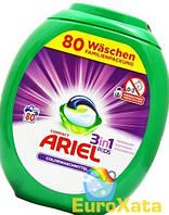 Капсулы для стирки Ariel 3in1 Pods Colour & Style (80шт) для цветного белья (Германия)