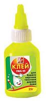 Клей ПВА-М Луч 25 г в желтом флаконе 20С1350-08