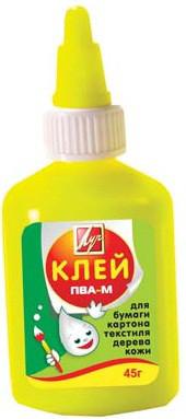 Клей ПВА-М Луч 45 г в желтом флаконе 20С1351-08