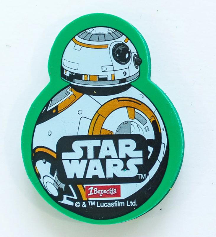 Ластик 1 Вересня Star wars 1 560377