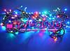 Новогодняя гирлянда 50 ламп multi 5 метров , фото 4