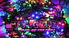 Новогодняя гирлянда 50 ламп multi 5 метров , фото 5