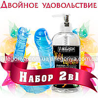 Фаллоимитатор двойного проникновения Вагинальный-анальный +Смазка Анальная обезболивает ОРИГИНАЛ 200 ml
