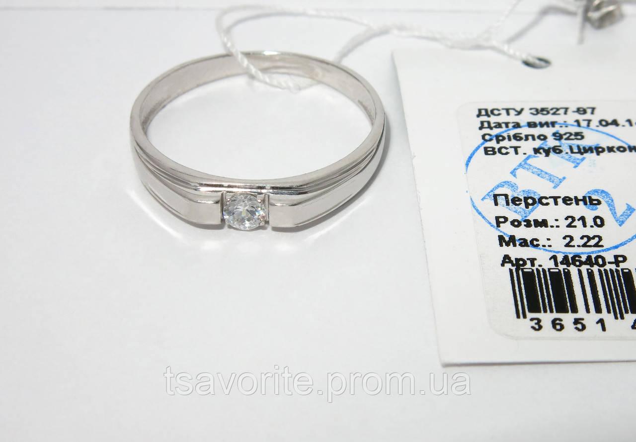 Мужское серебряное кольцо 14640-Р