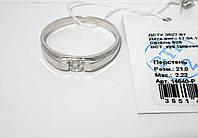 Мужское серебряное кольцо 14640-Р, фото 1