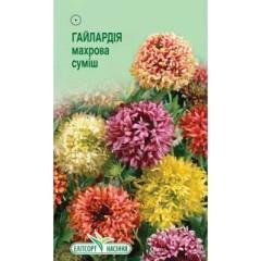 Семена Гайлардии махровая смесь 0,3 г