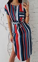 Шёлковое платье круглый низ