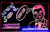 Светодиодная Флеш доска, LED-доска для рекламы SNB-1 (904*625 мм)