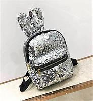 Модный рюкзак с пайетками детский женский с ушками, оптом в Одессе