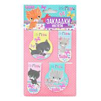 Закладки магнитные ''Little meow''