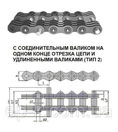 Цепи грузовые пластинчатые G 400-2-70, фото 2