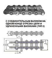 Цепи грузовые пластинчатые G 500-2-80