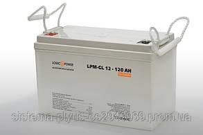 Аккумулятор LPM-GL 12 - 120 AH LogicPower
