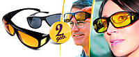 Водительские очки антибликовые HD Vision Visor H0243 2штуки (Black+Yellow) оправа пластик