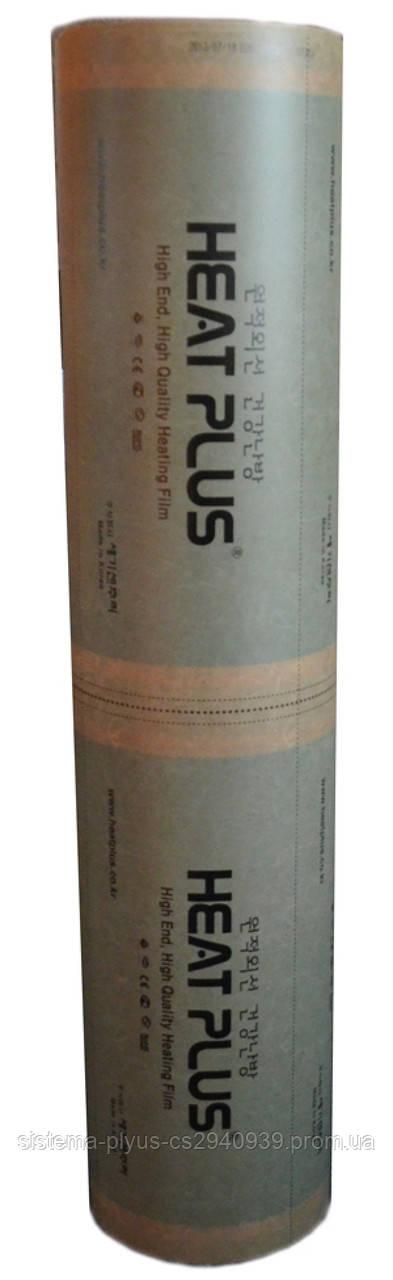 Инфракрасная отопительная пленка с покрытием Seggi Century Heat Plus APN-410-220-1