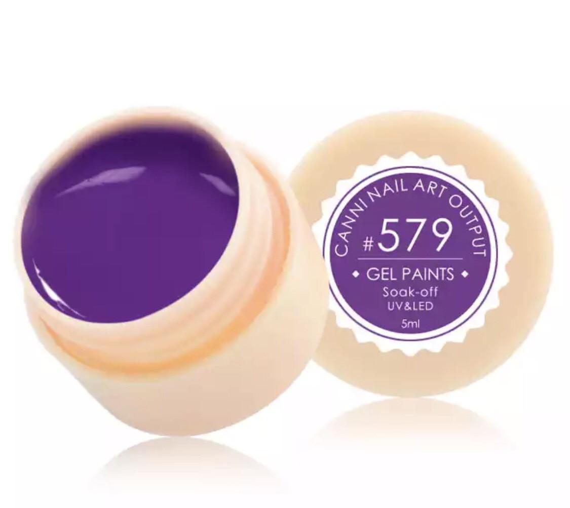 Гель-краска CANNI 579 (фиолетовый), 5 мл