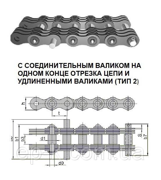 Цепи грузовые пластинчатые G 1000-2-100
