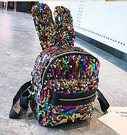 Рюкзак с пайетками разноцветный с ушками детский женский, оптом в Одессе