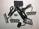 Стробоскоп LED 4-2-16 красно-синий или синий 12 Вольт, фото 5