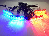 Стробоскоп LED 4-2-16 красно-синий или синий 12 Вольт, фото 3