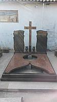 Памятник №039(2)