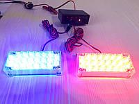 Стробоскоп LED 51-027 красно-синий