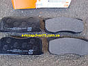 Колодки тормозные Уаз 3160, Уаз 3163 , передние , для дисковых тормозов (про-во АДС, Ульяновск, Россия), фото 4