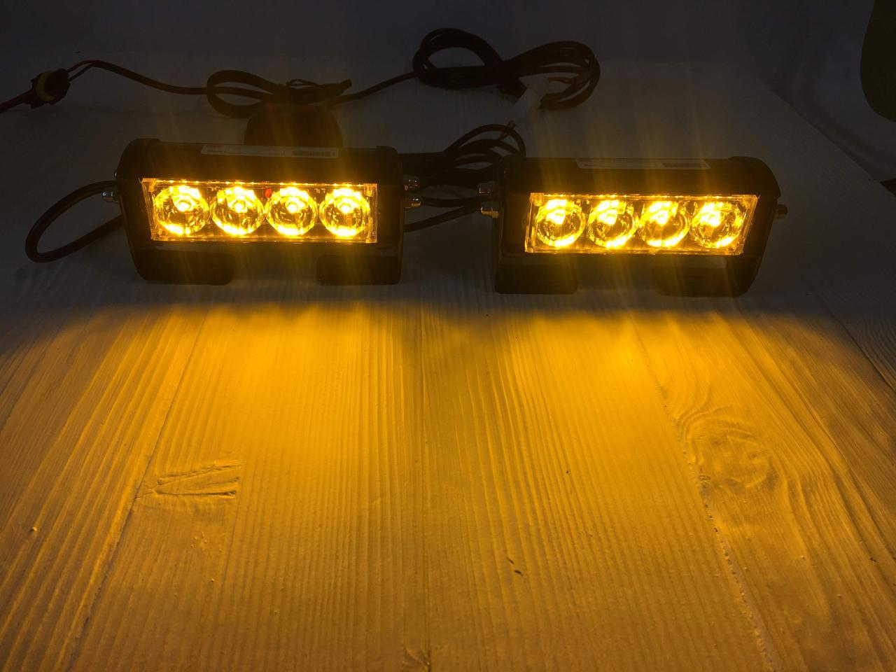 Стробоскоп LED  S5-4 желтый