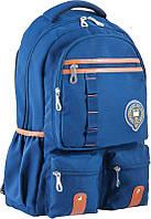 Рюкзак подростковый Yes OX 292 Oxford синий 553993