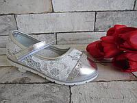 Туфли Jong Golf серебристые для девочки 26-28 размер
