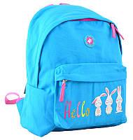 Рюкзак подростковый Yes ST-30 Medium blue 555064