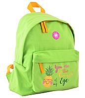 Рюкзак подростковый Yes ST-30 Spring greens 555058
