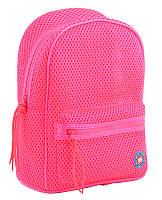 Рюкзак подростковый Yes ST-20 Hot pink 555549