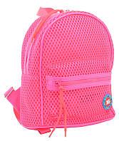 Рюкзак подростковый Yes ST-20 Hot pink 555794