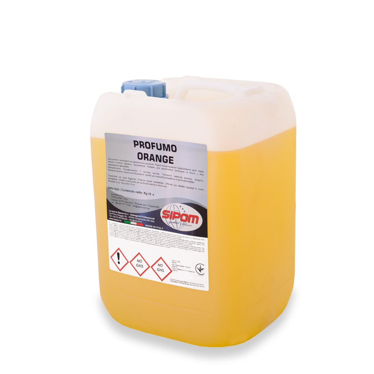 Ароматизатор салона автомобиля Sipom  PROFUMO Orange