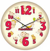 Годинник PraGmart 270