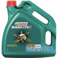 Моторное масло CASTROL Magnatec 5W-40 А3/В4 (4л)
