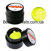Bluesky, гель-паста 5d 8ml (с липким слоем) цвет желтый, №03