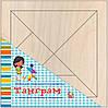 Набір для творчості та розвитку: Танграм на планшеті міні 120*120