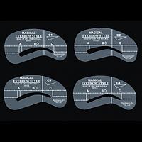 Трафареты для оформления бровей 4 универсальных формы
