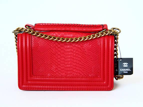 Сумка на плечо копия красная Chanel Boy ( Шанель Бой) купить в Киеве ... 2d6c0d2cdc8