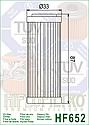 Масляный фильтр HF652, фото 2