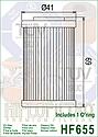 Масляный фильтр HF655, фото 2