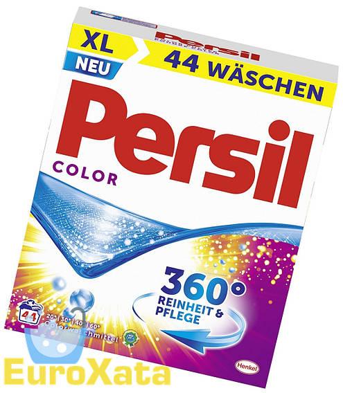 Стиральный порошок Persil Color 44 стирки (2.860 кг)